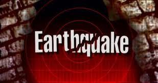 Strongest East Coast Earthquake Since World War II